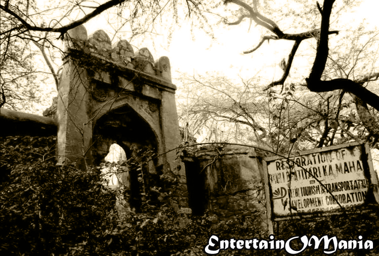 karol bagh haunted place