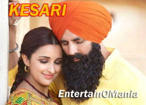 kesari entertainomania