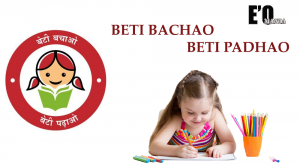 beti bachao entertainomania
