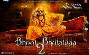 Bhool-Bhulaiyaa-2-Entertainomania